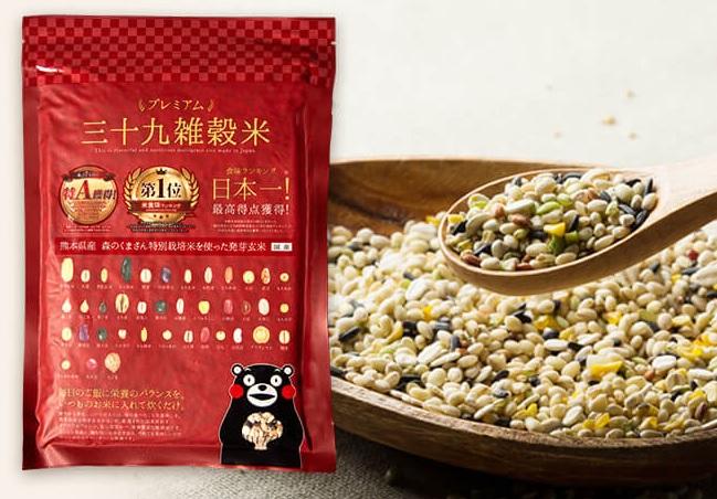 くまモンぶくろの『プレミアム三十九雑穀米』画像