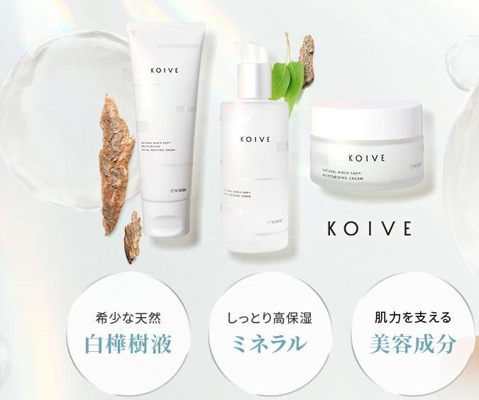 コイヴ(KOIVE)商品画像