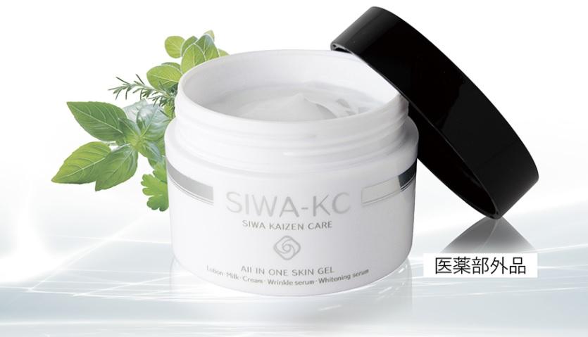 シワケーシー(SIWA-KC)商品画像
